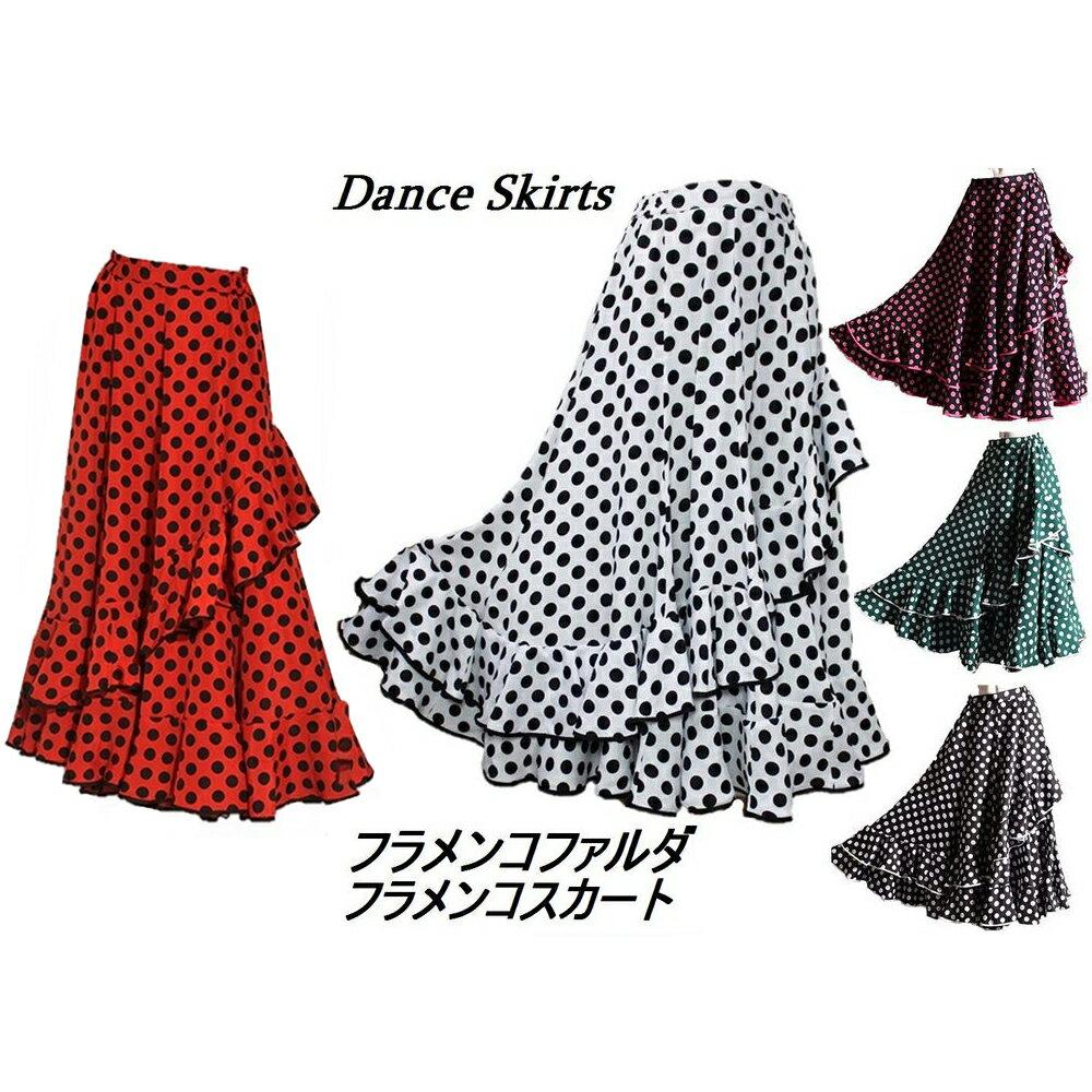 Flamenco Skirt Patterns 10