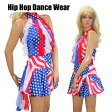 ポイント16倍 ヒップホップ ダンス 衣装 アメリカ国旗柄 USA柄 星条旗 アメスリトップ バルーンスカート 2点セット ストレッチ フリーサイズ