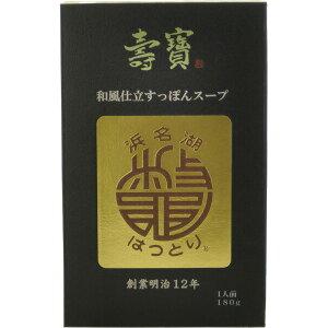 壽寶(すっぽん)和風仕立すっぽんスープ 180g 1箱 お酒/贈り物/喜ぶ