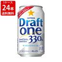 送料無料(RCP) サッポロ ドラフトワン 330ml(1ケース/24本入り) (北海道・沖縄+89 ...