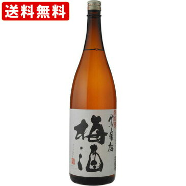 送料無料(RCP) 日新 鶯宿梅 梅酒 14度 1800ml (北海道・沖縄+890円)