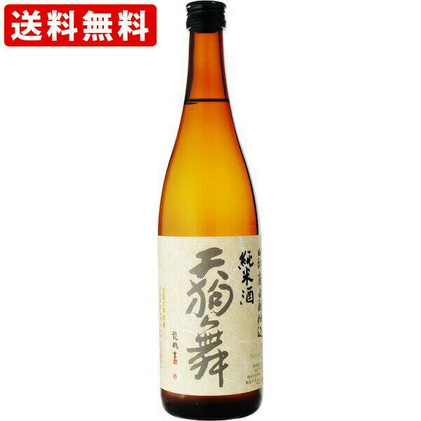 日本酒, 純米酒 RCP 1800ml 890