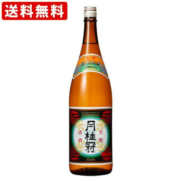 日本酒, 普通酒  RCP 1800ml 1800ml1 890