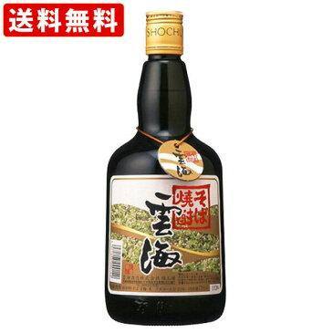 送料無料(RCP) 雲海 そば 黒丸瓶 業務用 25度 720ml (北海道・沖縄+890円)