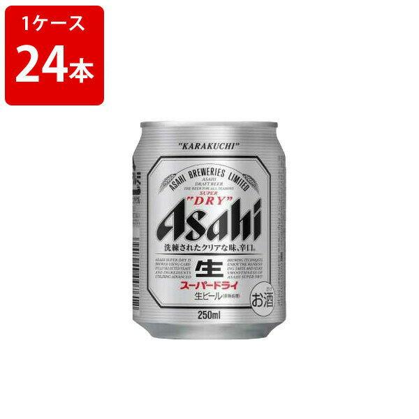日本酒・焼酎, 梅酒  250ml124
