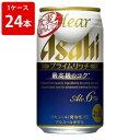 アサヒ クリアアサヒ プライムリッチ 350ml(1ケース/24本入り) お酒/贈り物/喜ぶ