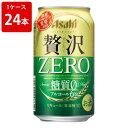 お中元 アサヒ クリアアサヒ 贅沢ゼロ 350ml(1ケース/24本入り)