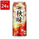 キリン 秋味 500ml(1ケース/24本入り) お酒/贈り物/喜ぶ