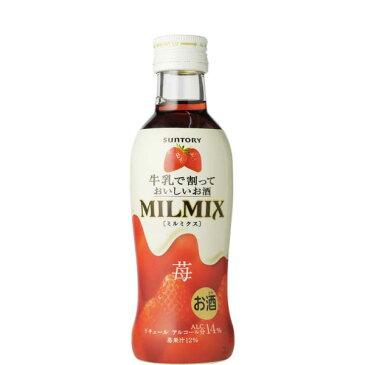サントリー 牛乳で割っておいしいお酒 ミルミクス 苺 200ml お酒/贈り物/喜ぶ