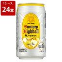 お中元 夏 ギフト サントリー 角ハイボール 350ml(1ケース/24本入り) お酒/贈り物/喜ぶ