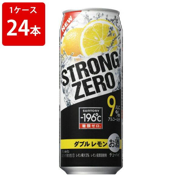 サントリー −196℃ ストロングゼロ ダブルレモン 500ml(1ケース/24本入り) お酒/贈り物/喜ぶ