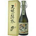 芋焼酎天使の誘惑長期樫樽貯蔵720ml(M)お酒/贈り物/喜ぶ