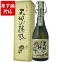 あす楽芋焼酎天使の誘惑長期樫樽貯蔵720ml(M)お酒/贈り物/喜ぶ