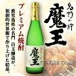 あす楽 芋焼酎 魔王 25度 720ml お中元/御中元/夏ギフト/お酒/贈り物/喜ぶ