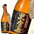 芋焼酎 黒倉岳 黒麹 しもん25度 720ml(12) 父の日 /プレゼント/ギフト/お酒/贈り物/美味しい/喜ぶ/