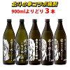 予約商品北斗の拳焼酎ケンシロウラオウトキサウザージュウザ選べる3本セット900ml3/16以降順次出荷予定