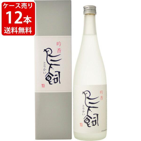 ケース売り 鳥飼 米 25度 720ml×12本 送料無料【RCP】 お酒/贈り物/喜ぶ