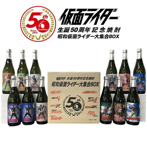 Kamen Rider showa 50 BOX 25 720ml12