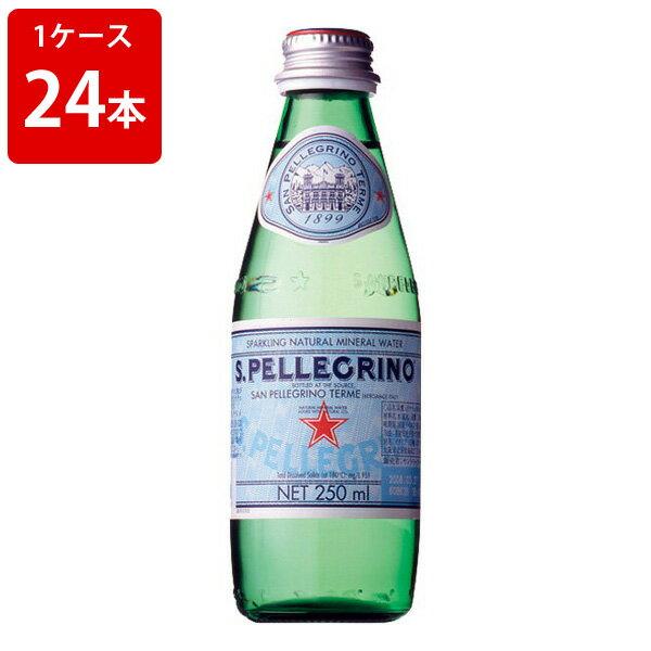 全品P5倍スーパーセール中エントリーで サンペレグリノ 炭酸入り ナチュラルミネラルウォーター 250ml 瓶 (1ケース/24本入り) お酒/贈り物/喜ぶ