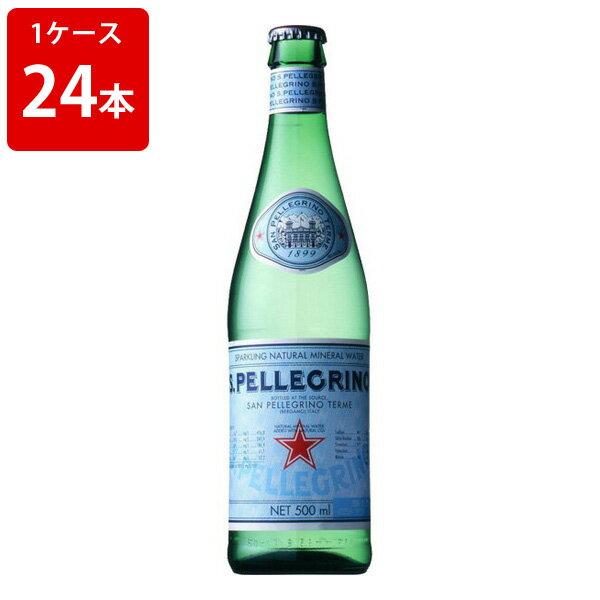 お中元 夏 ギフト サンペレグリノ 炭酸入り ナチュラルミネラルウォーター 500ml 瓶 (1ケース/24本入り) お酒/贈り物/喜ぶ
