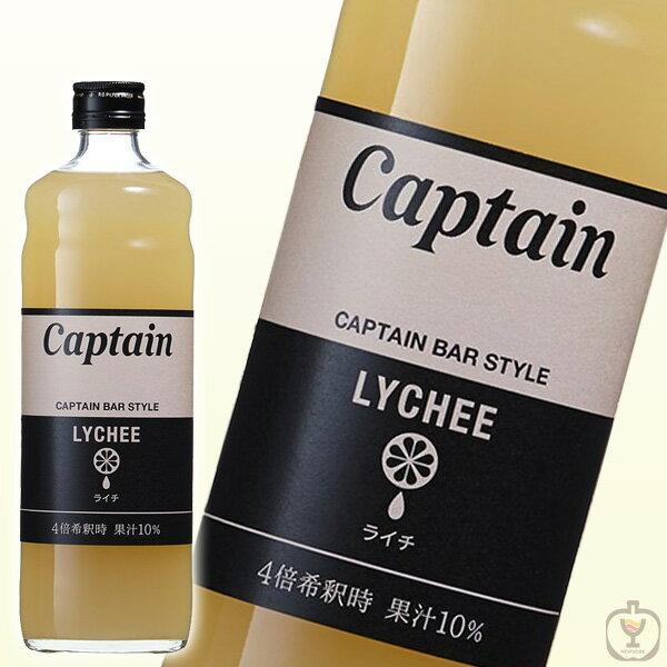 お中元 夏 ギフト キャプテン ライチサワー 600ml(単品/1本) お酒/贈り物/喜ぶ
