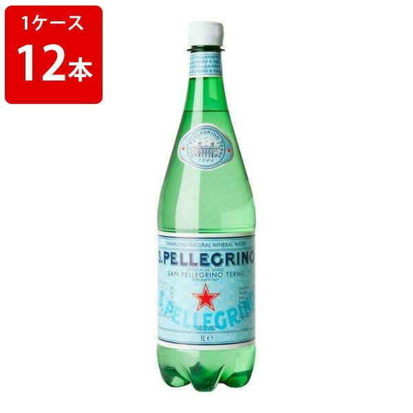 全品P5倍スーパーセール中エントリーで サンペレグリノ 炭酸入り ナチュラルミネラルウォーター 1000ml 瓶 (1ケース/12本入り) 残暑見舞い/夏ギフト/お酒/贈り物/喜ぶ