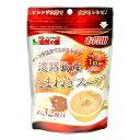父の日 あす楽 お徳用 淡路島産たまねぎスープ 200g (単品) 味源 ■
