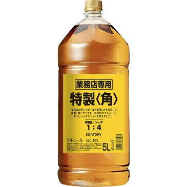 父の日ギフト お酒 サントリー ウイスキー 角瓶 5000ml 5L