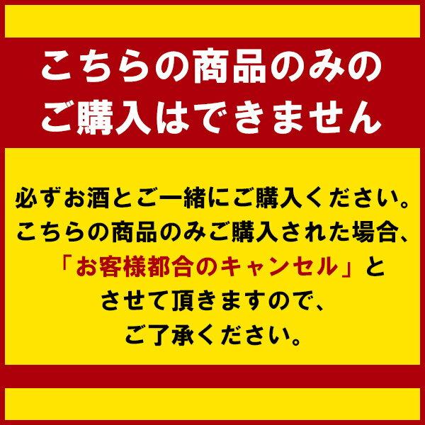 ギフト箱 1800ml 2本用(焼酎・日本酒用)の紹介画像2