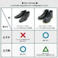 伸びる靴ひも丸ひも/靴の着脱を簡単に!伸縮する靴ひも/のびる織物ゴム靴紐靴くつクツひも紐平紐ヒモくつひも靴紐くつ紐子供レース足シューズスニーカーshoelaceshoeshoeslaceシュー607080100120140cm