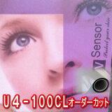 ガラスフィルム 窓 飛散防止 全紫外線 UVb-a-d U4-100CL 透明 オーダーカット 0.01平米 ブルーライトカット中のUVもカット 透明平板ガラス 内貼り用