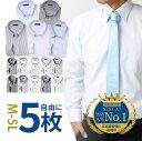 メンズ長袖ワイシャツ(スリムタイプ・ボタンダウン)WA-713