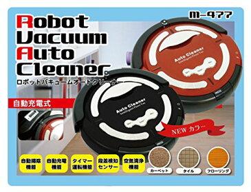 お忙しい方必見!簡単お掃除 ロボットバキュームオートクリーナー 黒 M-477-BK