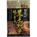 アイリスオーヤマ 南九州黒毛和牛焼きビーフ 90g GTJ-90B / ペット ペットグッズ ドッグフード おやつ