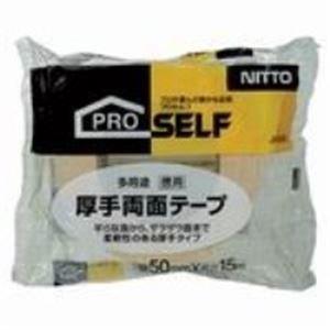 ( お徳用 30セット ) ニトムズ 多用途厚手両面テープ J0090 50mm*15m:宇治style