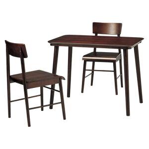 Healing ダイニングテーブルセット 3点 ダイニングテーブル 食卓机3点セット 2人用 二人用 テーブル カントリー 北欧風 ミッドセンチュリー 木製 ダイニングチェアー 食卓イス 食卓椅子 おしゃ