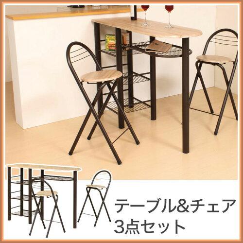 koeki テーブル 3点セット ハイタイプ CT-1200(BR) ★ ハイテーブルセット / CT-1200-BR ★ ダイニ...