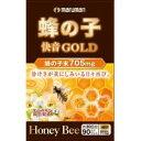 マルマン 蜂の子快音GOLD 90粒 / 古くから珍重されてきた、栄養抜群の蜂の子。