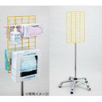 ハクゾウメディカル PPE製品用ホルダー(移動式タイプ) NET(黄色コーティング)アルミキャスター5 390493 / 移動式タイプのホルダー。:宇治style