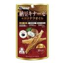 ファイン 納豆キナーゼ+ココナツオイル 90粒 30日分×4個セット / 働き盛りの実年世代の方にオススメ!