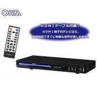 オーム CPRM対応DVDプレーヤーAudioComm OHM DVD-384Z / HDMIケーブル付きのDVDプレーヤー。