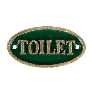 【 DULTON IRON OVAL SIGN GN/GD TOILET S455-176GTO 】 サインプレート サインプレート ルームプレート 英語 アルファベット おしゃれ シンプル 真鍮 ルームサイン トイレ ダルトン アイアン オーバルサイン グリーン/ゴールド トイレット