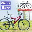 My Pallas(マイパラス) 自転車 クロスバイク 26インチ 6段変速 リアサス M-650 type3 ネイビー