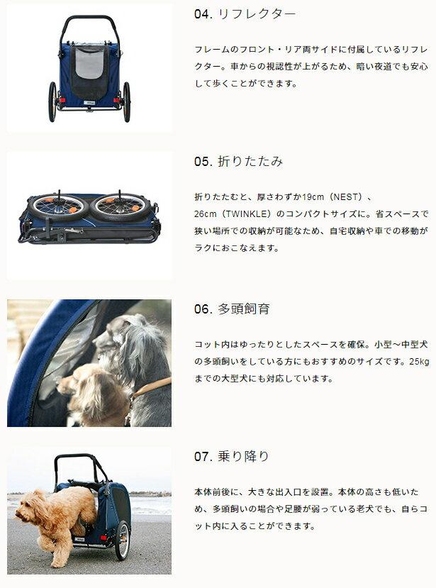 【ポイント5倍】キューブ ネスト NEST (パンク防止機能搭載)AirBuggy for Dog エアバギーフォードッグ(中型犬多頭・大型犬 ロイヤルミルク タンゴレッド 愛犬用ペットカート ペット カート プレゼント