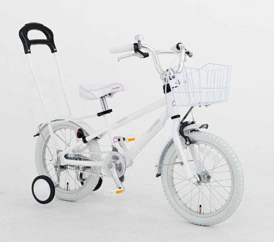 【arcoba】フルオプション(4点お得セット) 子供用自転車 14インチ/16インチ/18インチアルミフレーム幼児車 アルコバ 子供用自転車  可愛い 子供 セールキッズ  注目:NEXT CYCLE