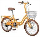 CAPTAIN STAG ホワイトニングバレイ 20インチ 折りたたみ自転車 FDB206 シマノ6段変速 LEDオートライト ...