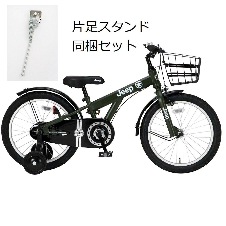 【楽天市場】子供用自転車 18インチ 2017年【片足スタンド ...