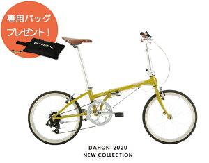 【専用バッグプレゼント!】DAHON 2020 Boardwalk D7 折りたたみ自転車 20インチ 7段変速 dahon ダホン ボードウォーク d7 boardwalk board プレゼント 可愛い 折畳み 折畳 変速