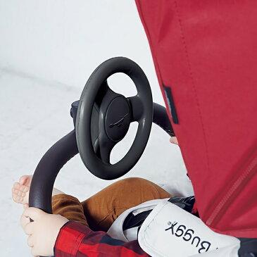 エアバギー オリジナル ベビーカー用 やわらか ハンドル おもちゃ E BUGGY HANDLE ベビーカー バギー airbuggy イーバギーハンドル あす楽