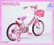 送料無料 ディズニープリンセス 16インチ 子ども用自転車 MD-08 My Pallas マイパラス ピンク Disney プリンセス ディズニー かわいい プリキュア 自転車 軽量 カゴ付 入学祝い 小学校 女の子 入園祝い プレゼント